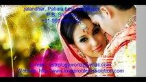 Get Your Ex Girlfriend Back By Vashikaran Mantra in Madurai,, Raipur,, Kota,,