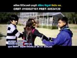 Nirdosh Maan | Devi Gharti & Bal Kumar Shrestha | Bagina Music