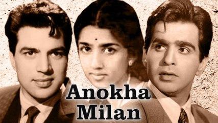 Anokha Milan | Full Hindi Movie | Dharmendra, Dilip Kumar