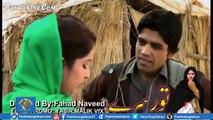 Pashto New Telefilm............Toor Sarey.........1st Short Film Official Trailer