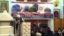 Yousaf Memon UK 2016 Mehfil e Naat UK 2016