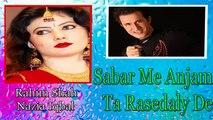 Rahim Shah, Nazia Iqbal - Sabar Me Anjam Ta Rasedaly De