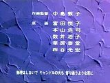 generique japonais