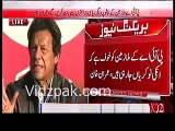 Imran Khan announces countrywide protest against Nawaz govt. on 6th February