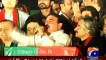 """..Sheikh Rasheed Speech in Azadi March - Tezabi Totay.. - GVP.."""