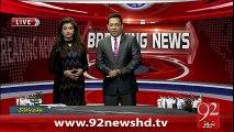 BreakingNews PIA Hartaal Kay Hawalay Say Wazir Azam Kay Bayanat -2-01-16 -92NewsHD