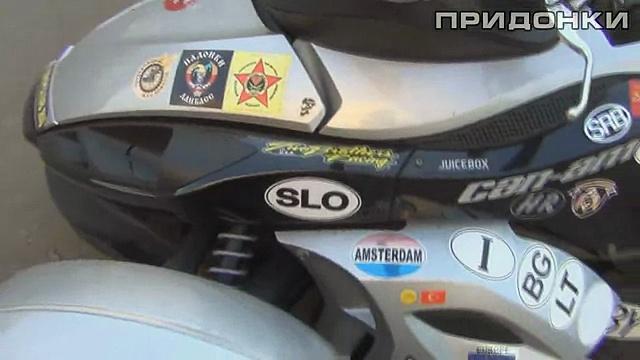 ✔ Заводим трицикл BRP Can-Am Spyder