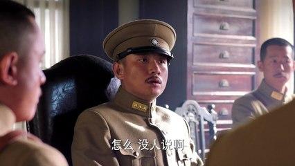 少帥 第46集 Shao Shuai Ep46