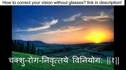 93adcf978b10 vision without glasses review - vision without glasses review vision  without glasses