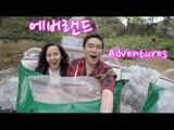 VLOG Let's hang in Korea   Everland Theme park