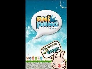 SO ANNOYING! Korean smartphone game ANIPANG