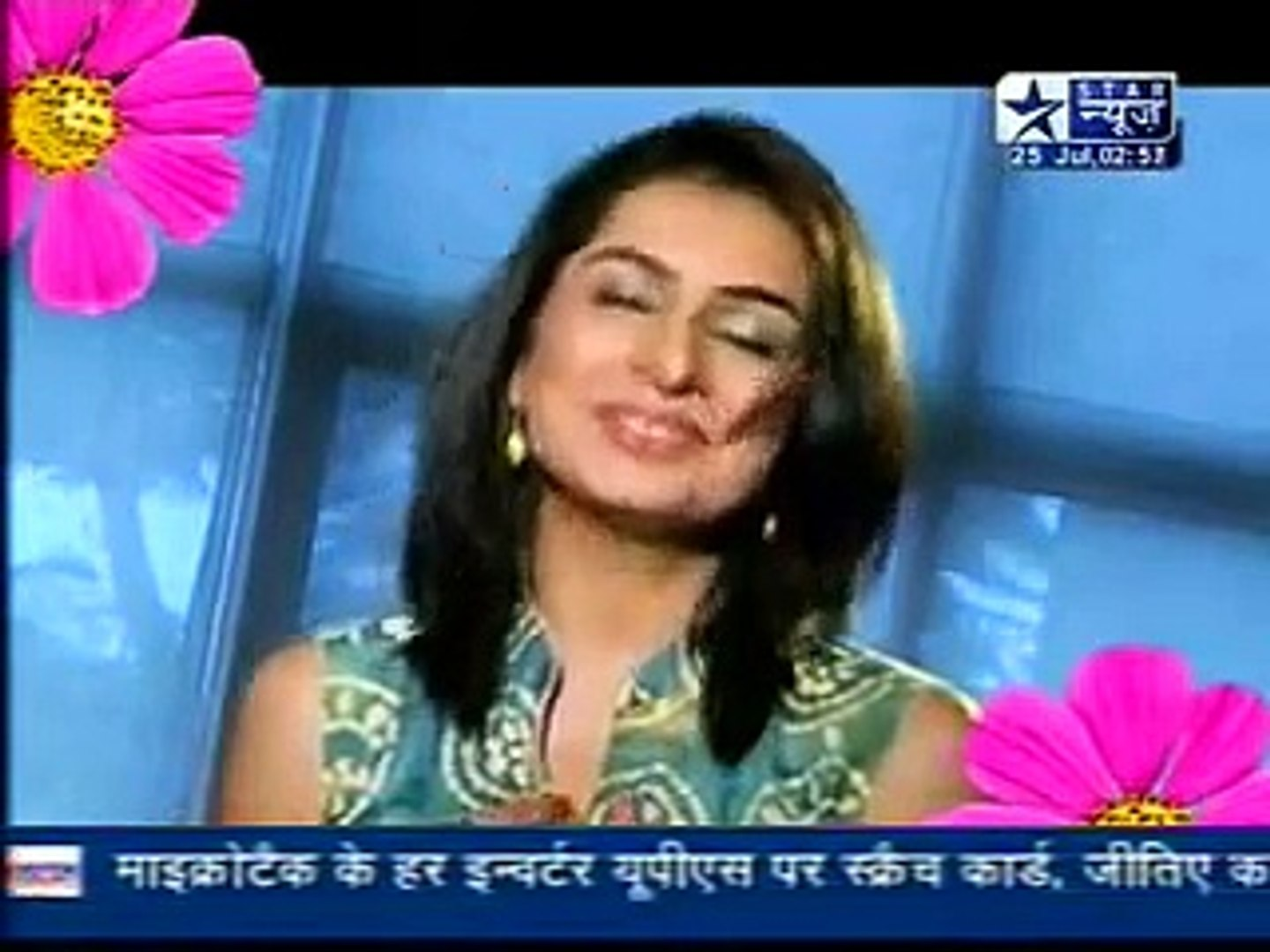 Mohit-Sanaya on SBS 25 July