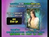 Mobile Ra Facebook Promo | Resham Chhetri, Tika Pun | Shuvaramva Digital