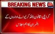 Karachi: Law Enforcement Officers Important Meeting