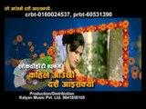 Kahile Aauchhau Dashain Aaisakyo Promo   Devi Gharti, Yan Prasad Neupane   Kalyan Music