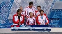 Ladies' Figure Skating - Short Program Qualification - Sochi 2014 Winter Olympics