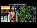 Lakhou Tara Aakash Ma | Quality Films