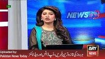 The News - ARY News Headlines 3 February 2016, Army Chief Raheel Sharif Media Talk
