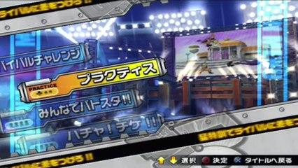 Battle Stadium D.O.N - Goku VS Naruto - La Genkidama De La Muerte - Este Juego Es DIOS