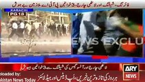 The News - ARY News Headlines 2 February 2016, PIA Employees Protest Updates