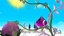 Bismillah Bismillah - Special Gift For Kids