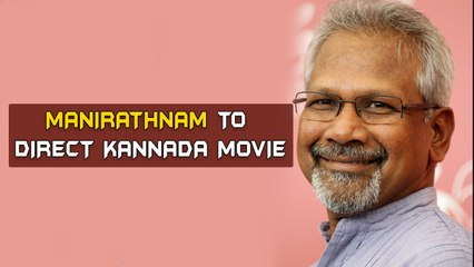 Manirathnam Resource | Learn About, Share and Discuss