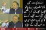 Shocking Reply of Asif Zardari of Going to Jail After Uzair Baloch| PNPNews.net