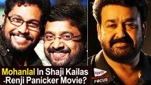 Mohanlal In Shaji Kailas-Renji Panicker Movie?     Malayalam Focus