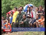 Lao NEWS on LNTV: Rescue teams from Laos & Thailand recover 6 bodies on Thursday.28/5/2015