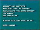 New version 1960.04.14 Toronto Maple Leafs - Montreal Canadiens (финал Кубка Стэнли, 4-й матч)   part 1