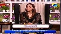 Sheikh Rasheed Girlfriend Live Call in Nadia Khan Show _ Nadia Khan Got Shocked