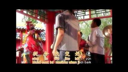 財神到 Cai Shen Dao - Gen's 21