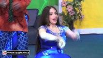 All Categories         04 40 TERE NAAL MEIN LAIYAN AKHIYAN - NOOR JAHAN TERE NAAL MEIN LAIYAN AKHIYAN - NOOR JAHAN by Punjabi Channel 942 views 03 54 CHETI BORI WEY TABIBA - TERE ISHQ NACHAYA - Noor Jahan CHETI BORI WEY TABIBA - TERE ISHQ NACHAYA - Noor J