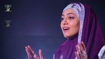 Sarkar A Gaye HD Full Video Naat [2016] Hafiza Javeria Saleem
