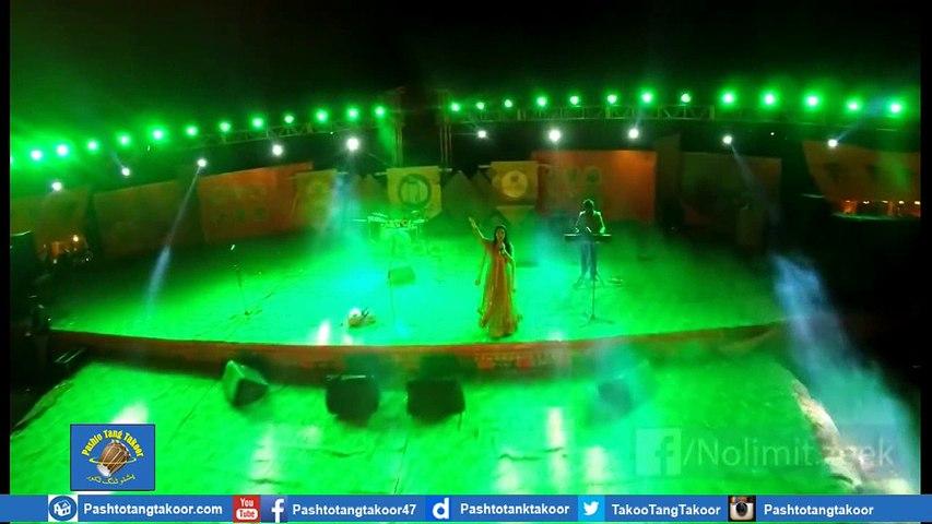 Zeek Afridi And Humiara Arshad.........Upcoming Pashto Concert...........Peshawar Hayat Abad 2016 HD