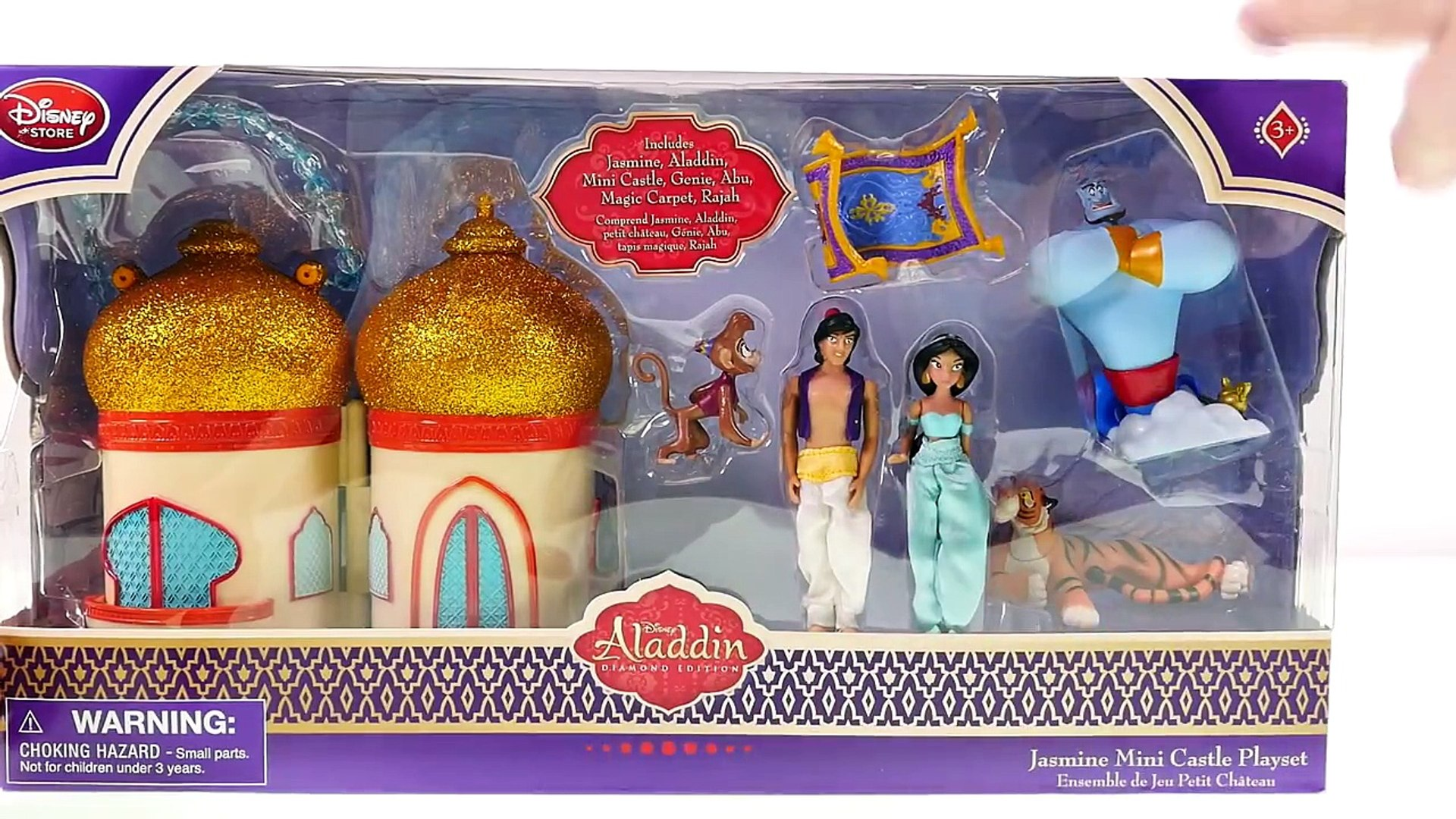 Princess Jasmine Play Doh Castle Disney Aladdin Mini Palace
