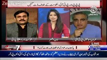 Watch How Shaukat Basra Take Class Of PMLN