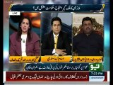 PIA Privatization is Mentioned on PTI Manifesto ; Fareed Raees Reveals