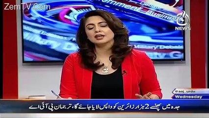 Pakistan main jo attacks hoty hain on ki Payment kahan ki jati hai...Shaikh Rasheed ne bta dia
