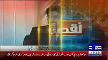 Mujeeb ur Rehman & Ajmal Jami Making Fun Of Imran Khan