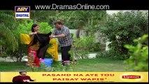 Khatoon Manzil Episode 27 Dailymotion on Ary Digital - 3rd February 2016