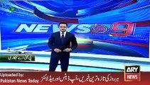 Nawaz Sharif & Pervez Rasheed Threatens PIA Employees -ARY News Headlines 3 February 2016,
