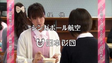 請與廢柴的我談戀愛(拜託請愛我) 第4集 Dame na Watashi ni Ep4