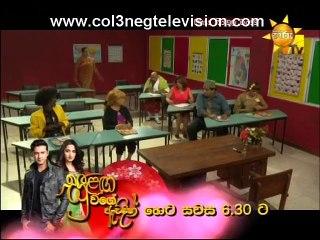 Class Sinhala Class 31/01/2016
