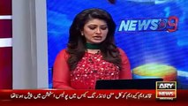 Ary News Headlines 2 February 2016 , Warning By PIA Employees