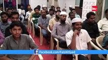 - Adv Faiz Syed Ka Stage Aur Public Fear Ke Bawajood Speech Dena By Adv. Faiz Syed