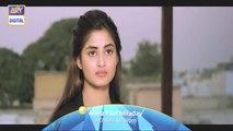 Mera Yaar Miladay Ost - ARY Digital Drama -  Sajjal Ali & Faisal Qureshi