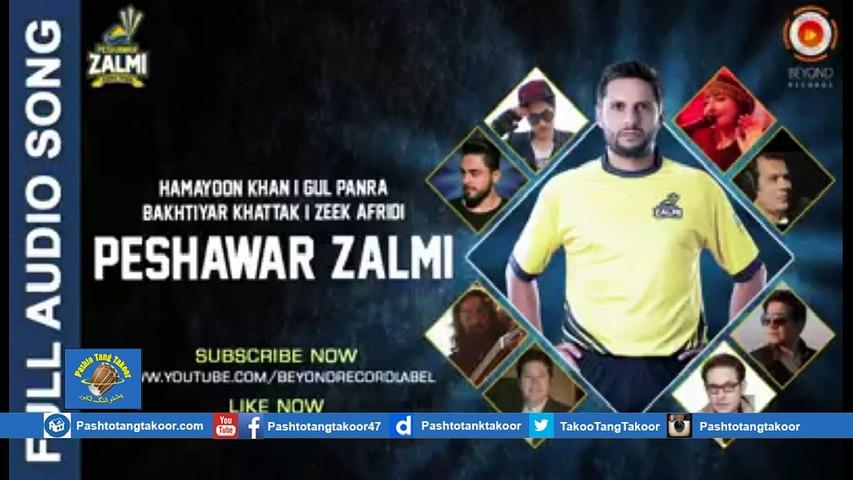 Ow Da Pekhawar Zalmi...........Pashto Song Team Support Peshawar Zalmi Of PSL........Anthem Song Glimpse