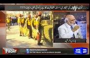 Haroon Rasheed bashing reply to Nawaz Shareef on civil organisational performances
