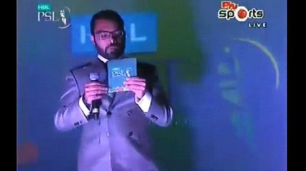 watch Reaching of All PSL Teams in PSL Opening Ceremony in Long Cars